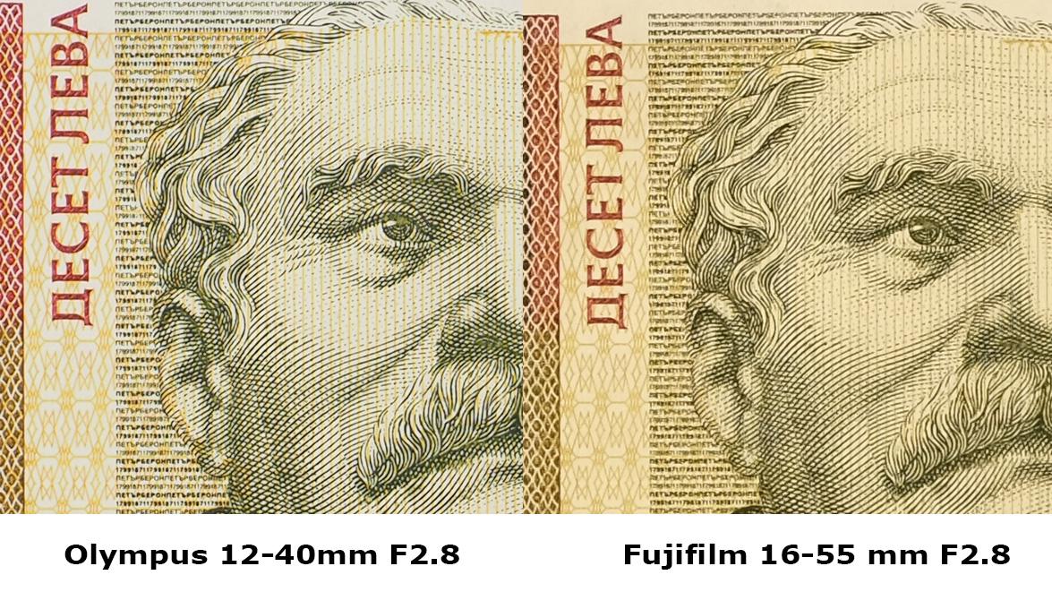 EM1_vs_FujifilmXT1_corner