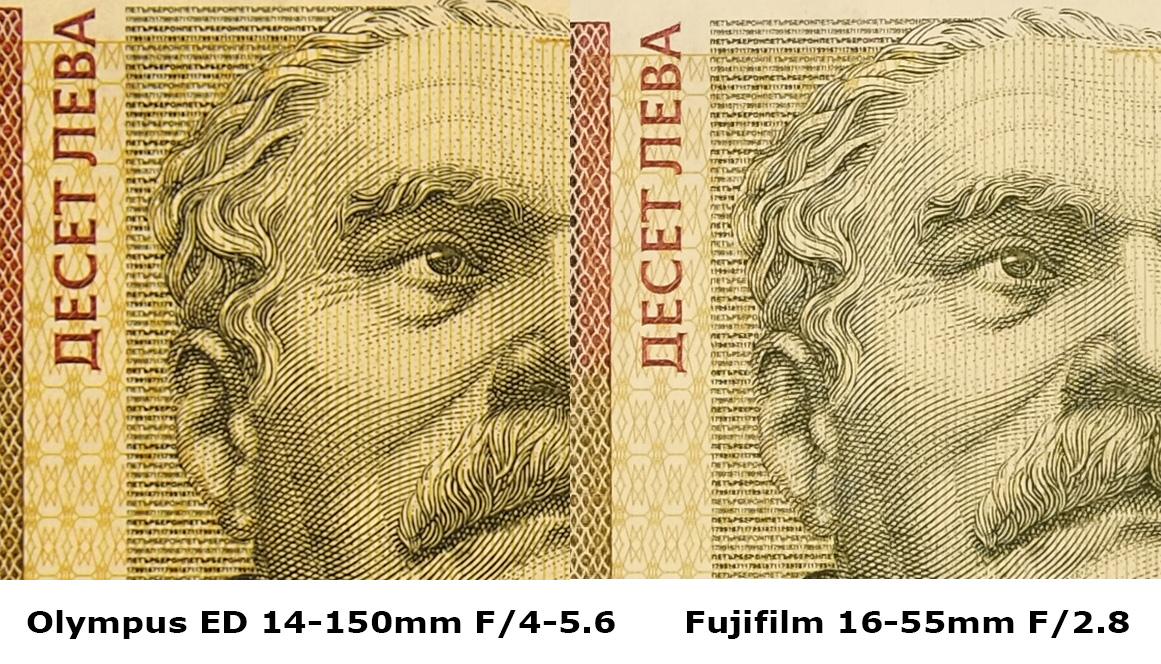 vs_FujifilmXT1_corner